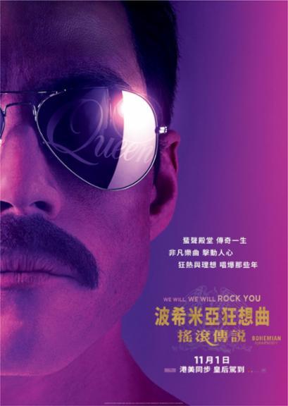 Bohemian Rhapsody (The Oscars 2019)