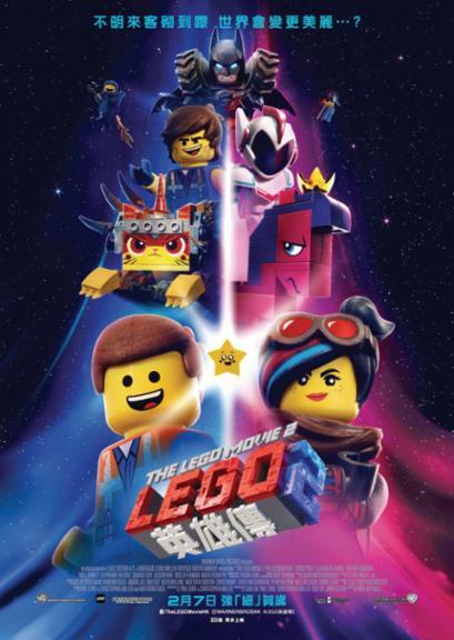 The LEGO® Movie 2